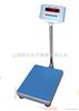 太原带打印台秤:100公斤台秤,600公斤台秤,晋城800kg台秤
