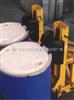 广东哪里有卖2DCM重型夹具/惠州叉车专用双桶油桶夹哪里比较便宜