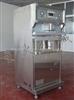 充氮气真空包装机_西安星火包装机械