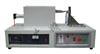 单室小型自动真空包装机_西安星火包装机械